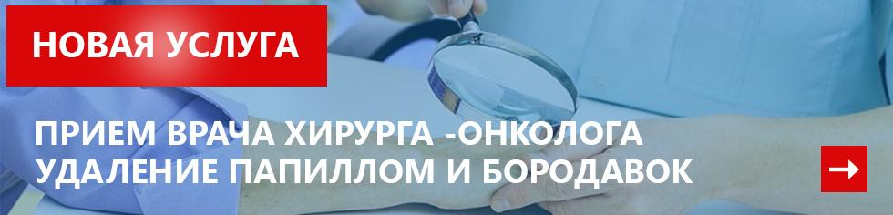 Медцентр Апрелевка медицинские книжки