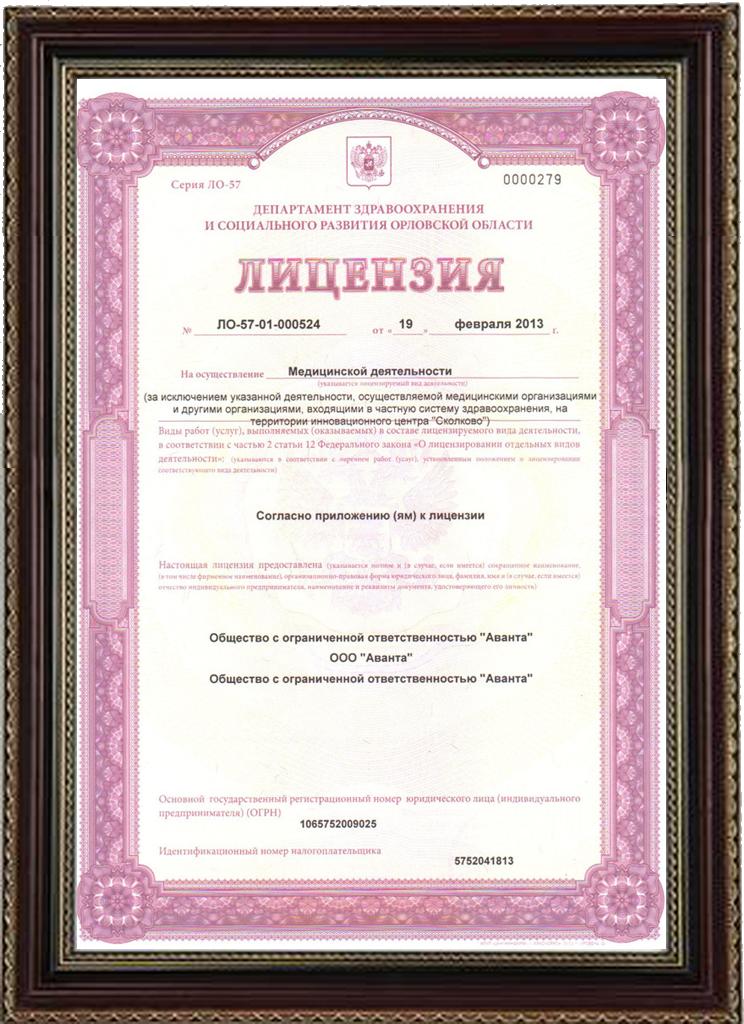Медицинские книжки в г Щербинках