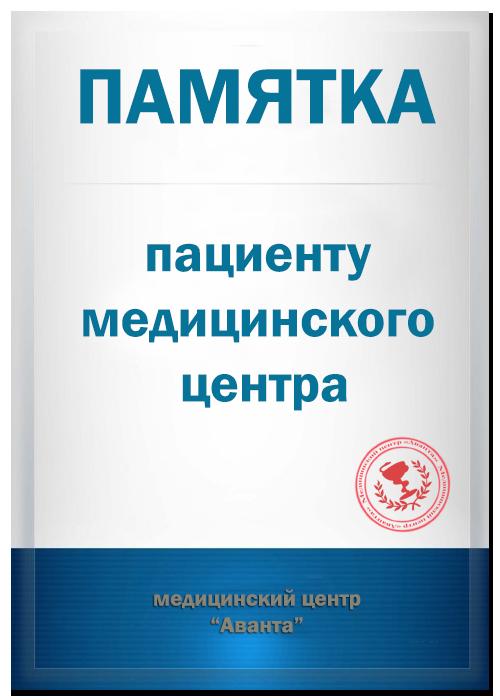 Медицинские книжки в Куровском список