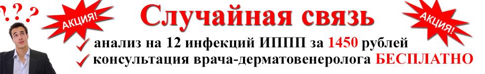 Медицинский центр водительская справка Красноармейск
